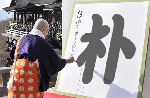 img_kanji.jpg